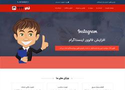 طراحی وب سایت فالو ۷۲۴