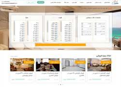 طراحی اپلیکیشن و وب سایت املاک یاسمی